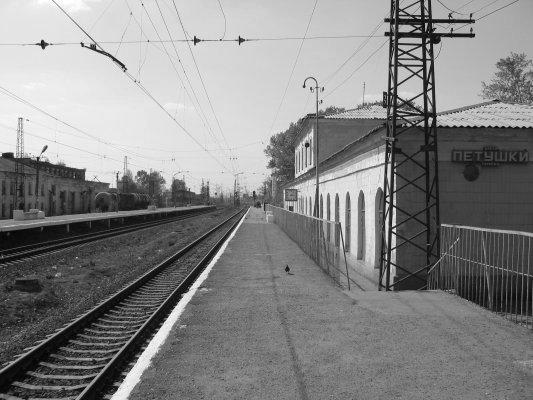 Der Bahnhof von Petuschki