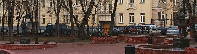 Moskau - Petuschki: Das Denkmal für Venitschka