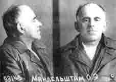NKVD Photo