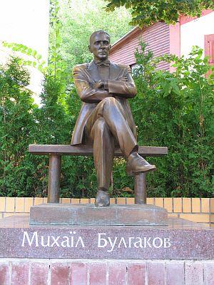 Mikhail Bulgakow